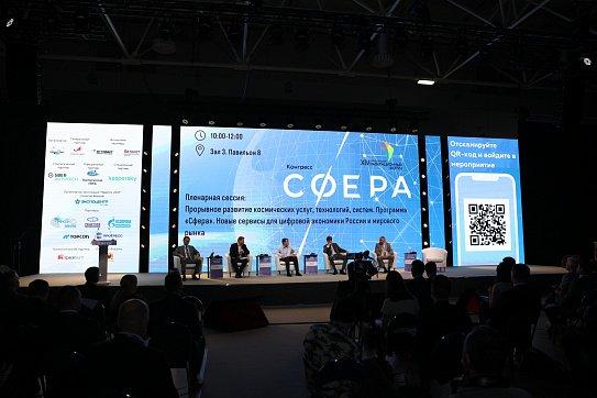 Умная мобильность, большие данные и глобальная осведомленность: какие новинки были представлены на выставке «Навитех-2021»