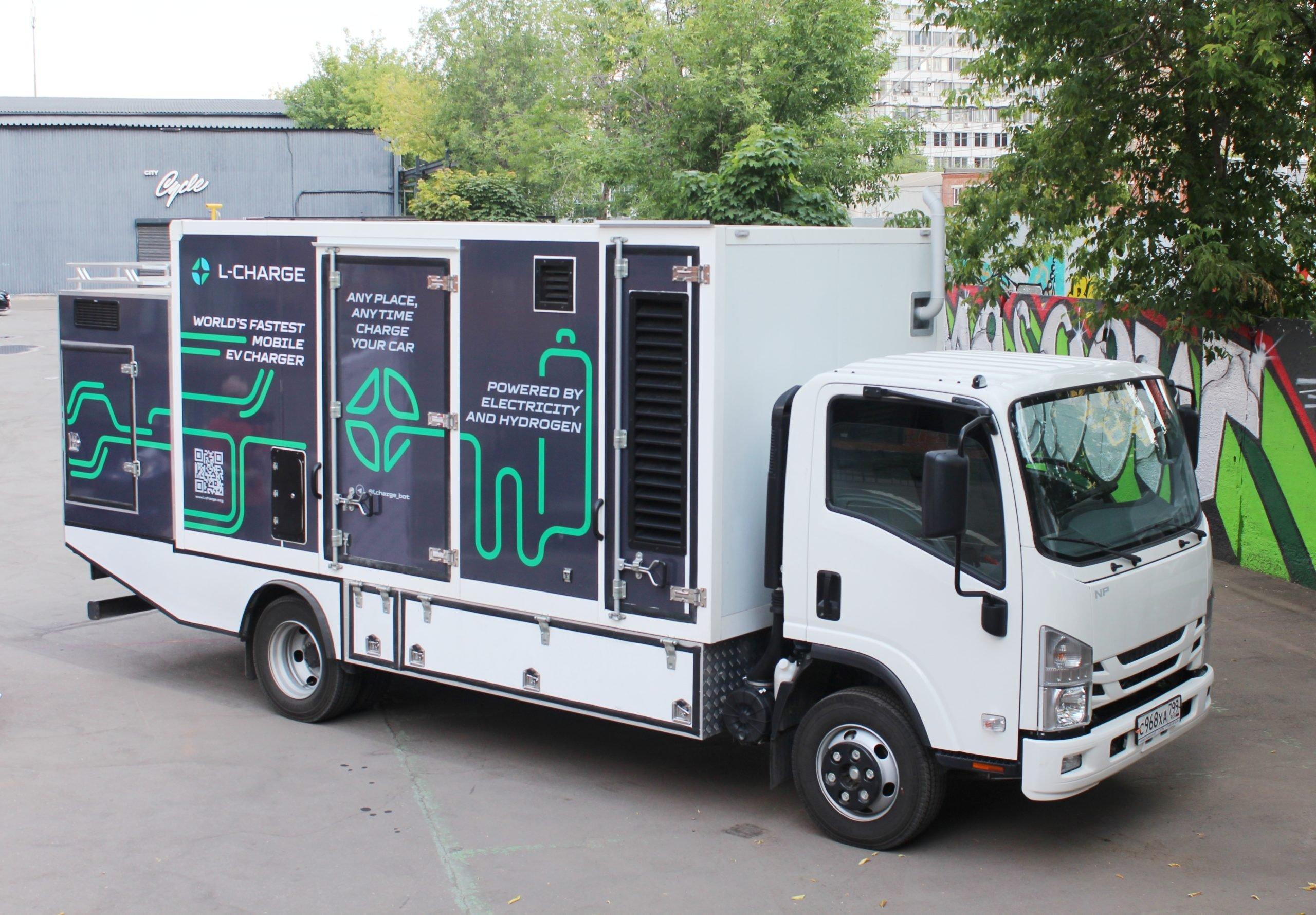 Компания L-Charge представила самую быструю мобильную зарядку для электромобилей