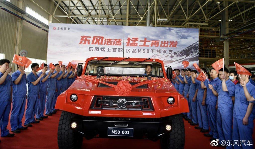Китайский «Хаммер» появился в продаже и удивил ценой