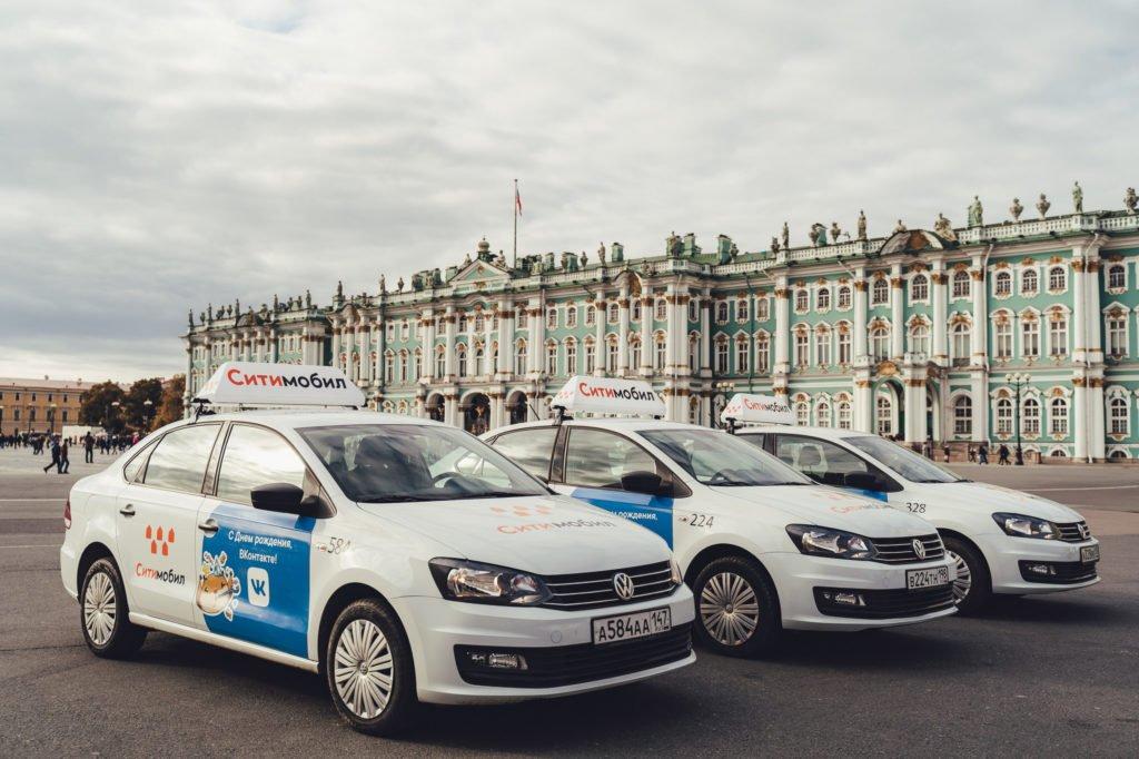 За год пользователи совершили 30 миллионов поездок на Такси ВКонтакте