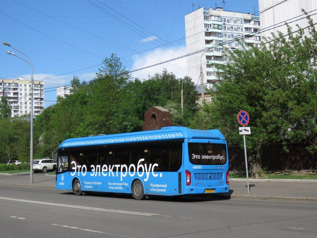Газель Next Electro и другие российские электробусы: посмотрел как они устроены