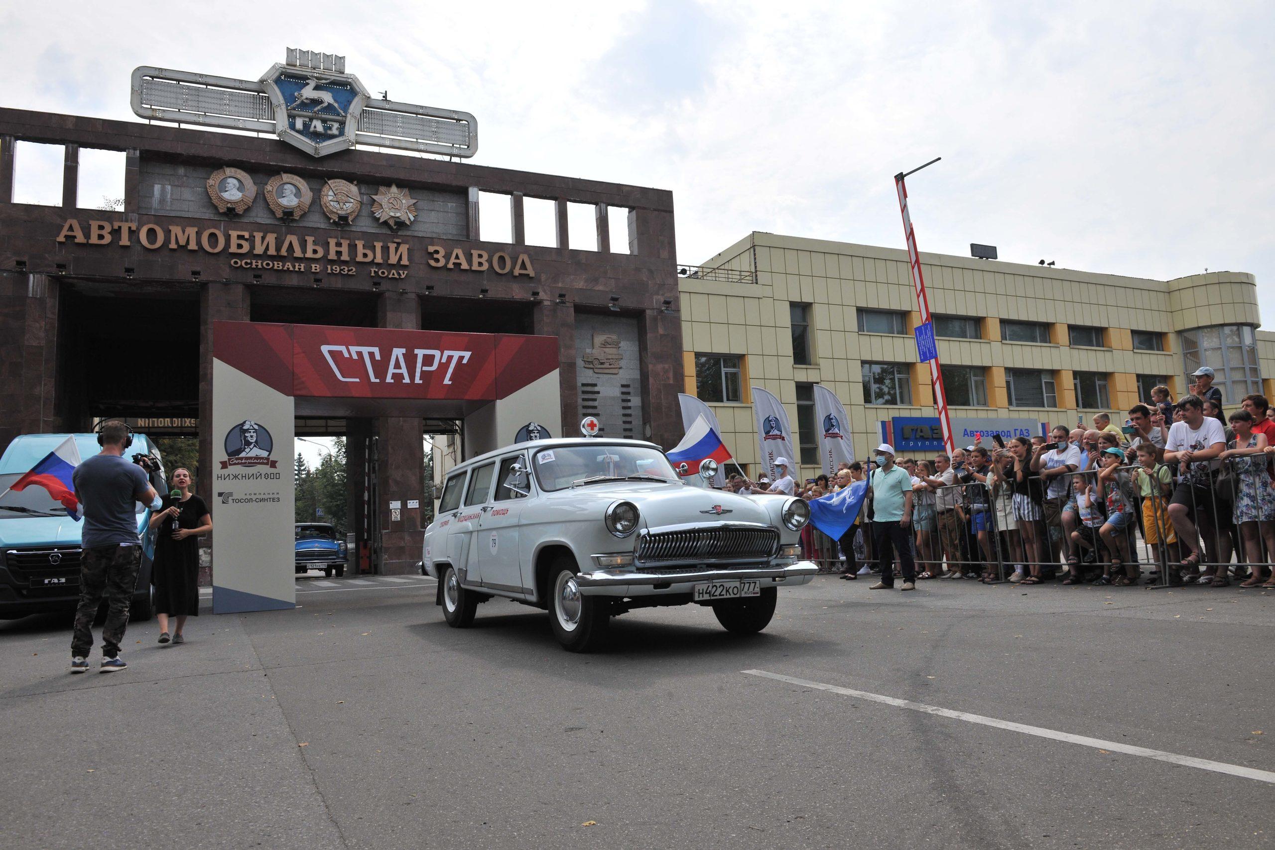 На Горьковском автозаводе прошел фестиваль классических авто марки ГАЗ