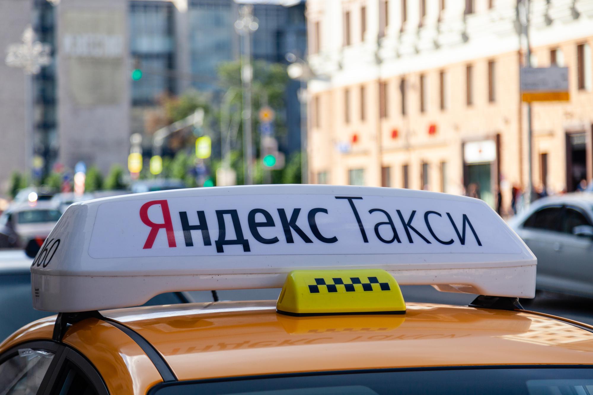 Яндекс Такси: проезд подорожает, а сборы с водителей вырастут