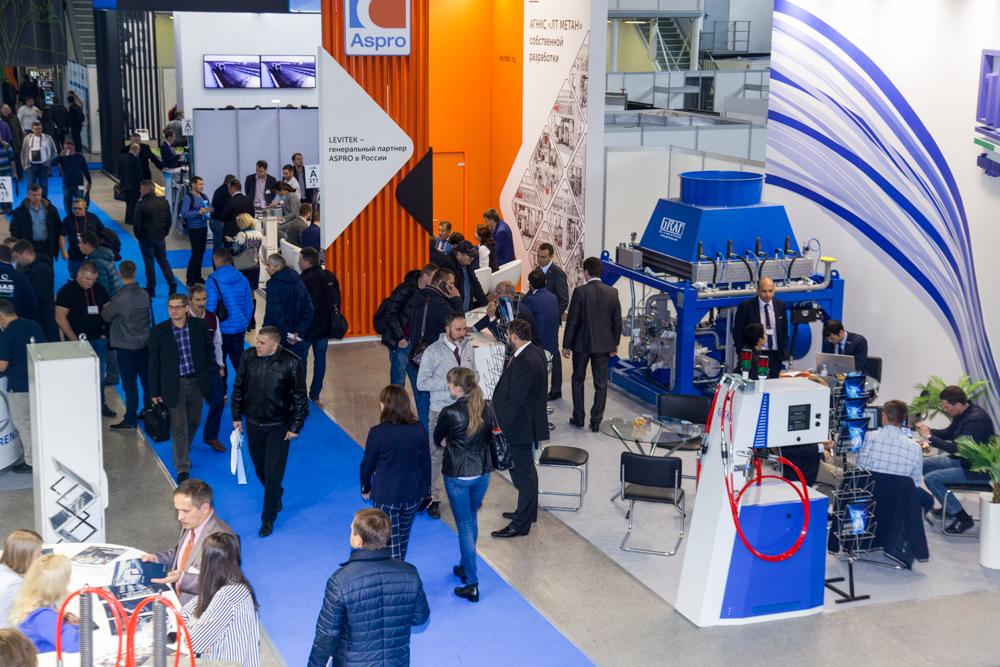 19-я Международная выставка газобаллонного, газозаправочного оборудования и техники на газомоторном топливе