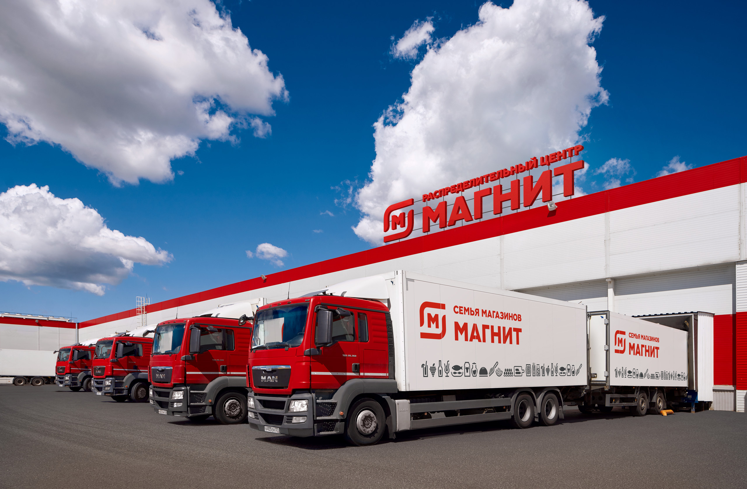 Компания «ЛЛК-Интернешнл» и ритейлер «Магнит» отмечают 10-летний юбилей сотрудничества