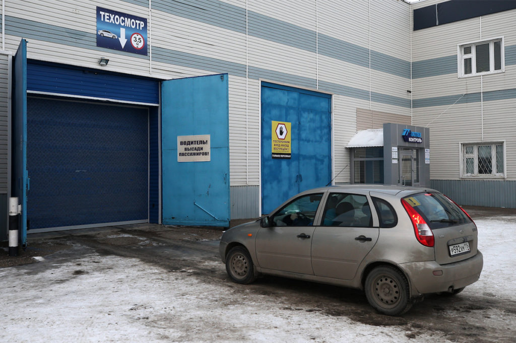 В России ужесточат правила прохождения техосмотра: «купить» диагностическую карту станет сложнее