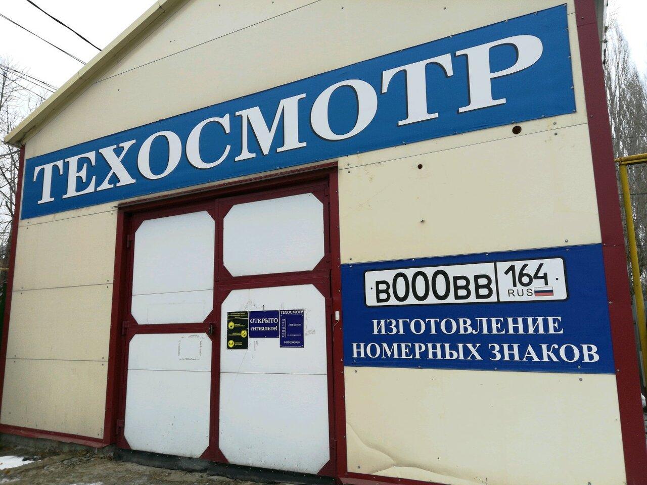 В России хотят упростить техосмотр: что ждет водителей