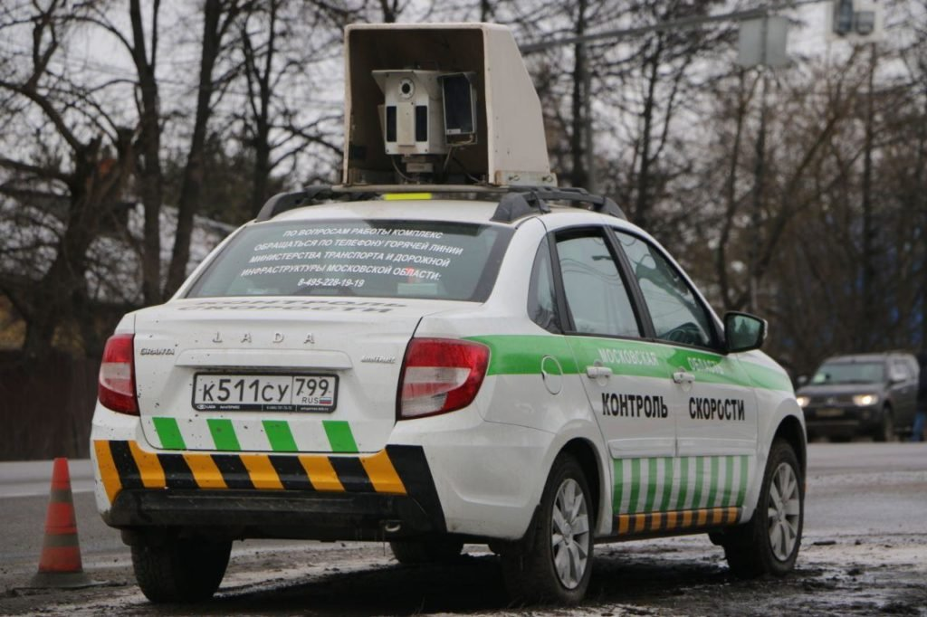 В России отменили штраф за среднюю скорость: он был незаконным