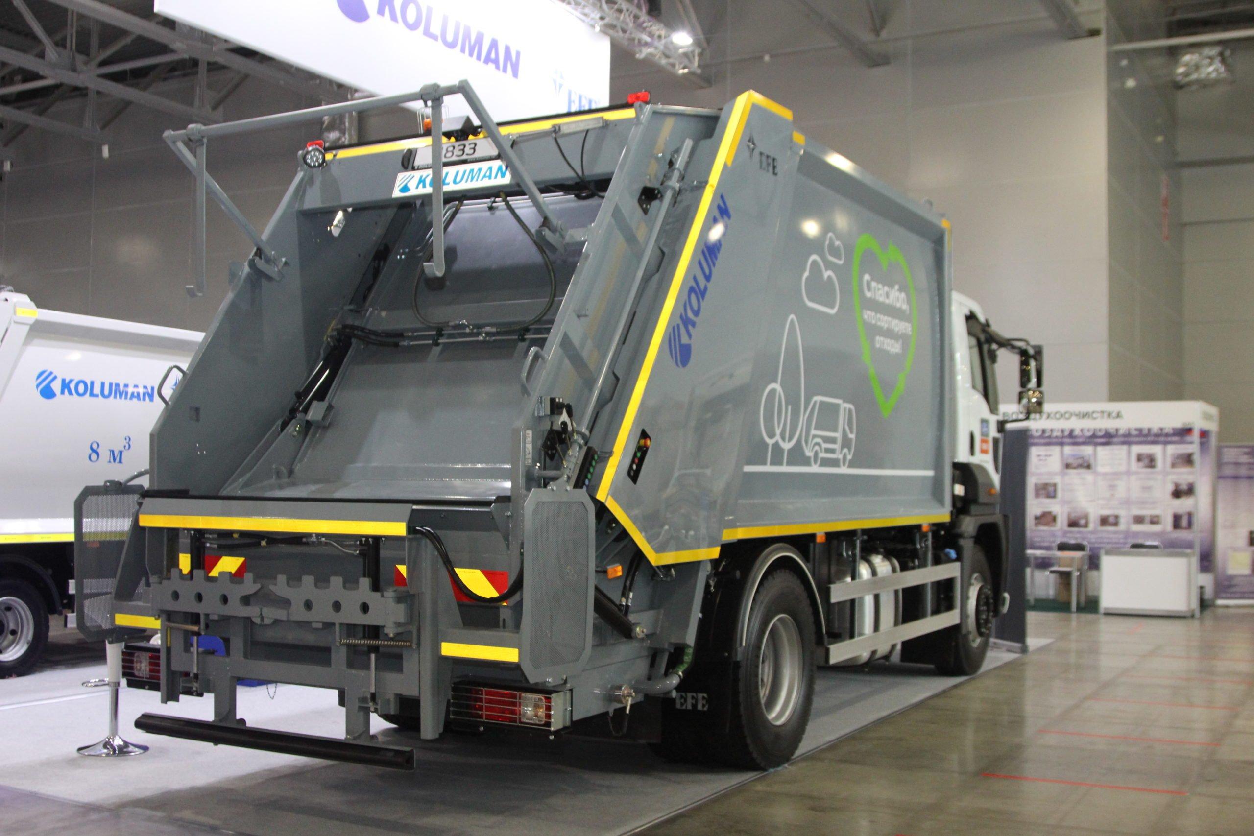 Ford Trucks представил специализированный мусоровоз для пригорода