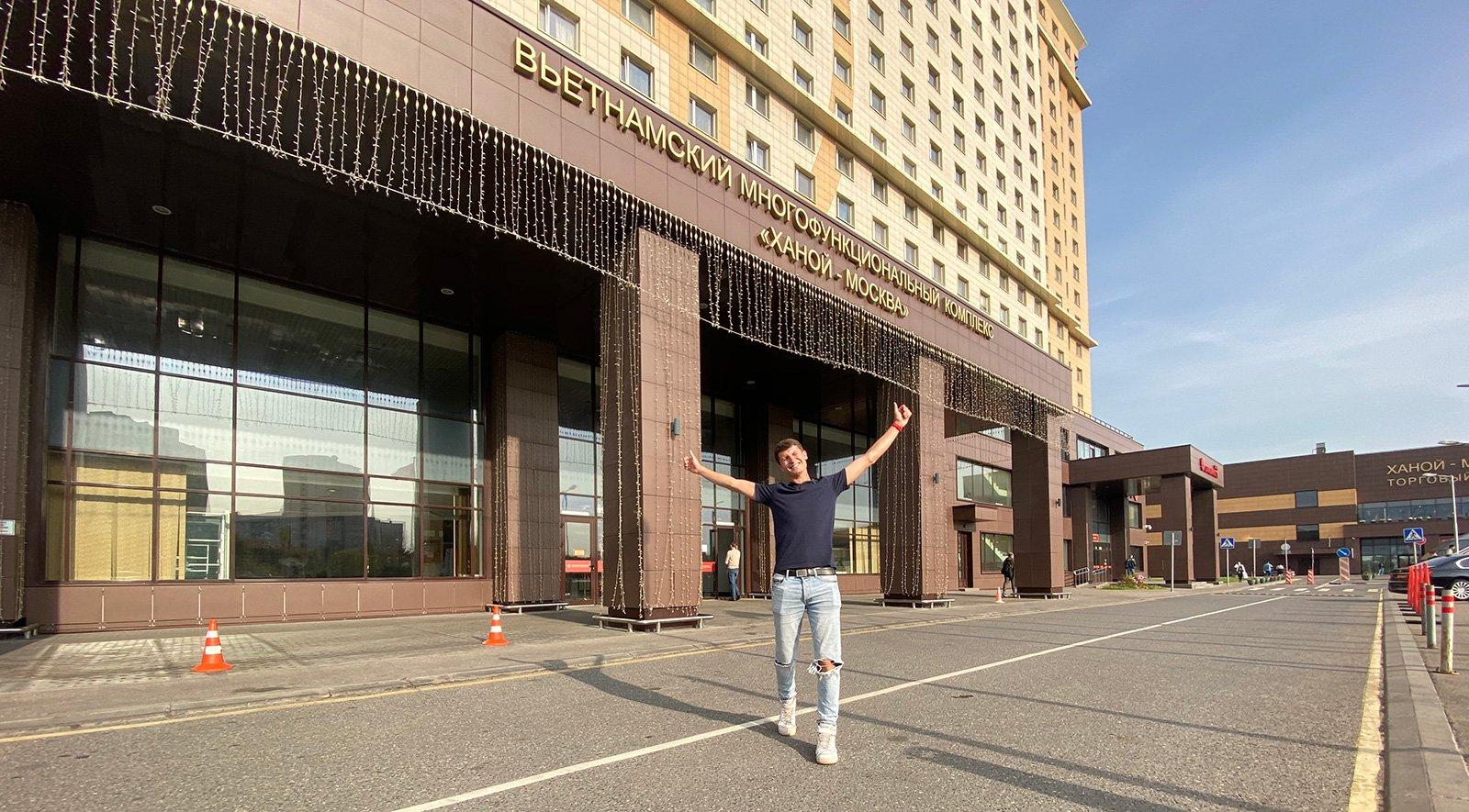 Секретный промокод на бронирование отеля в Москве