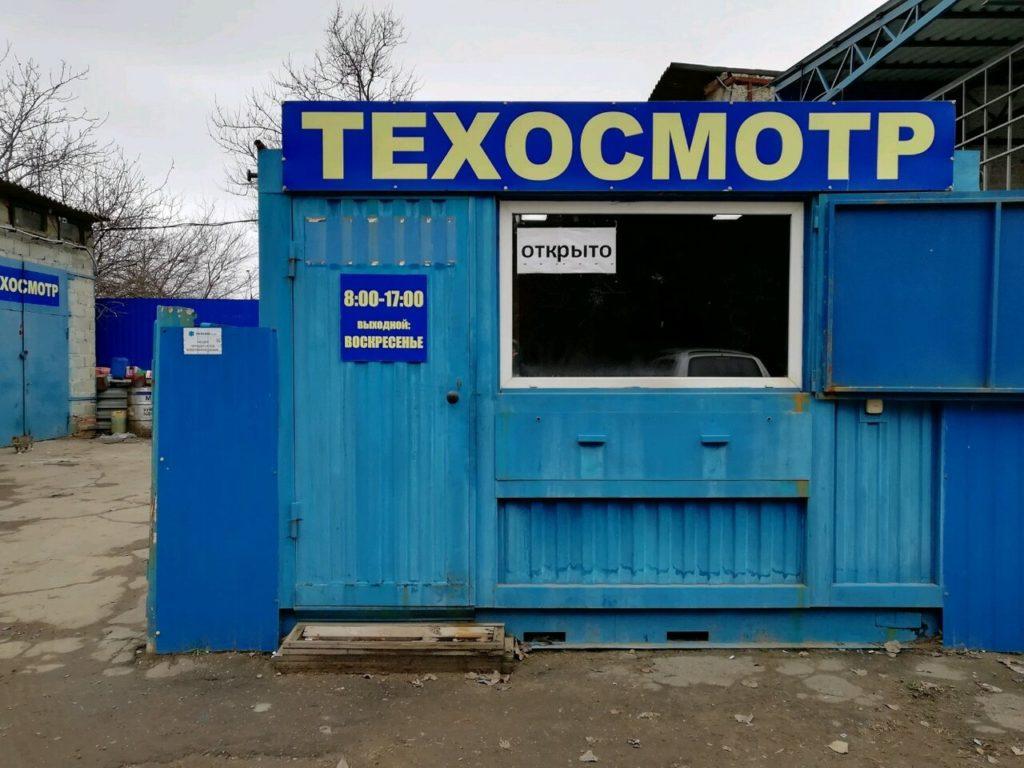 Техосмотр в России отменили: на этот раз официально