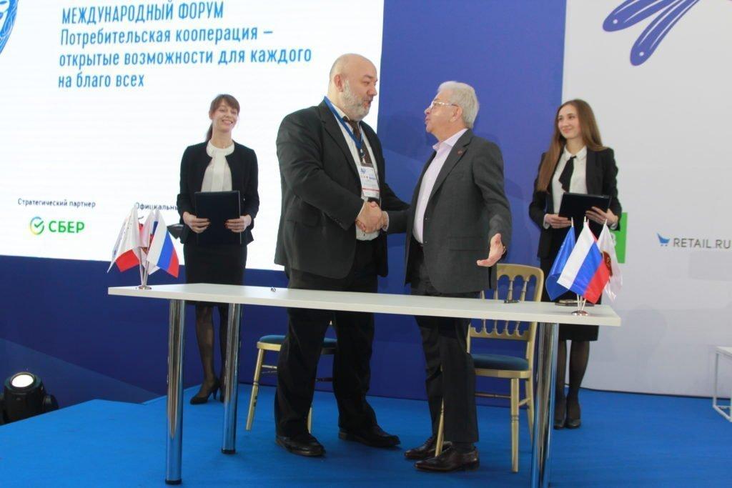 Центрсоюз России заключил соглашение о сотрудничестве с «Группой ГАЗ»