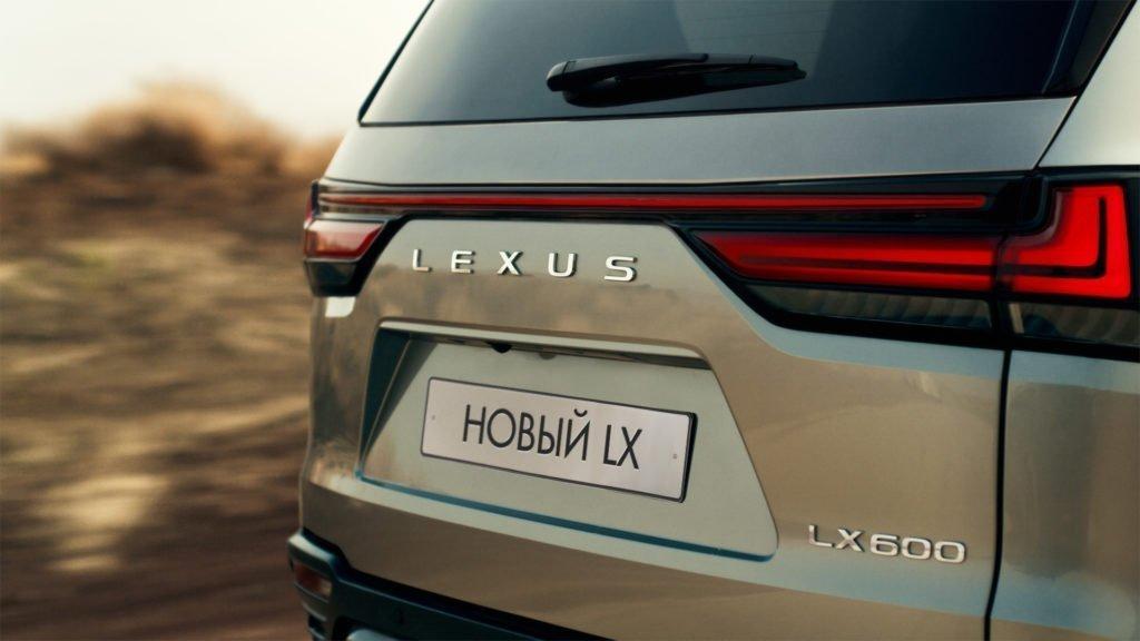 Названа дата премьеры нового Lexus LX в России